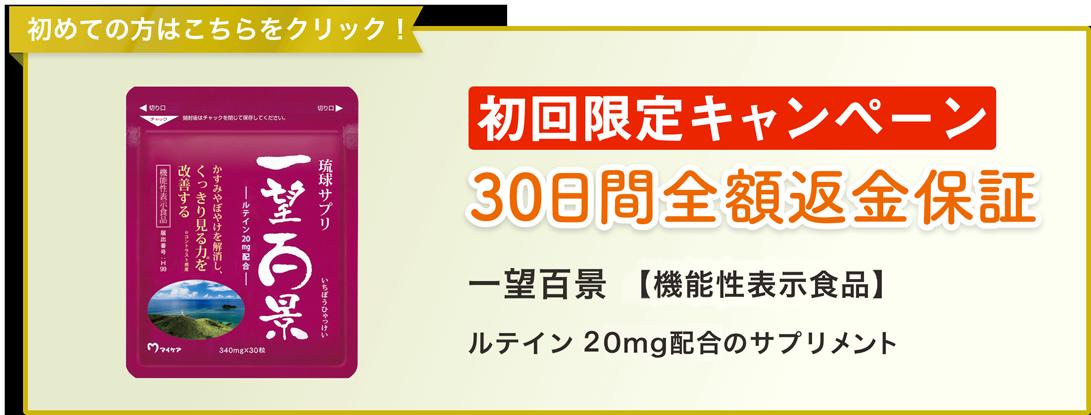 500 景 一望 円 百
